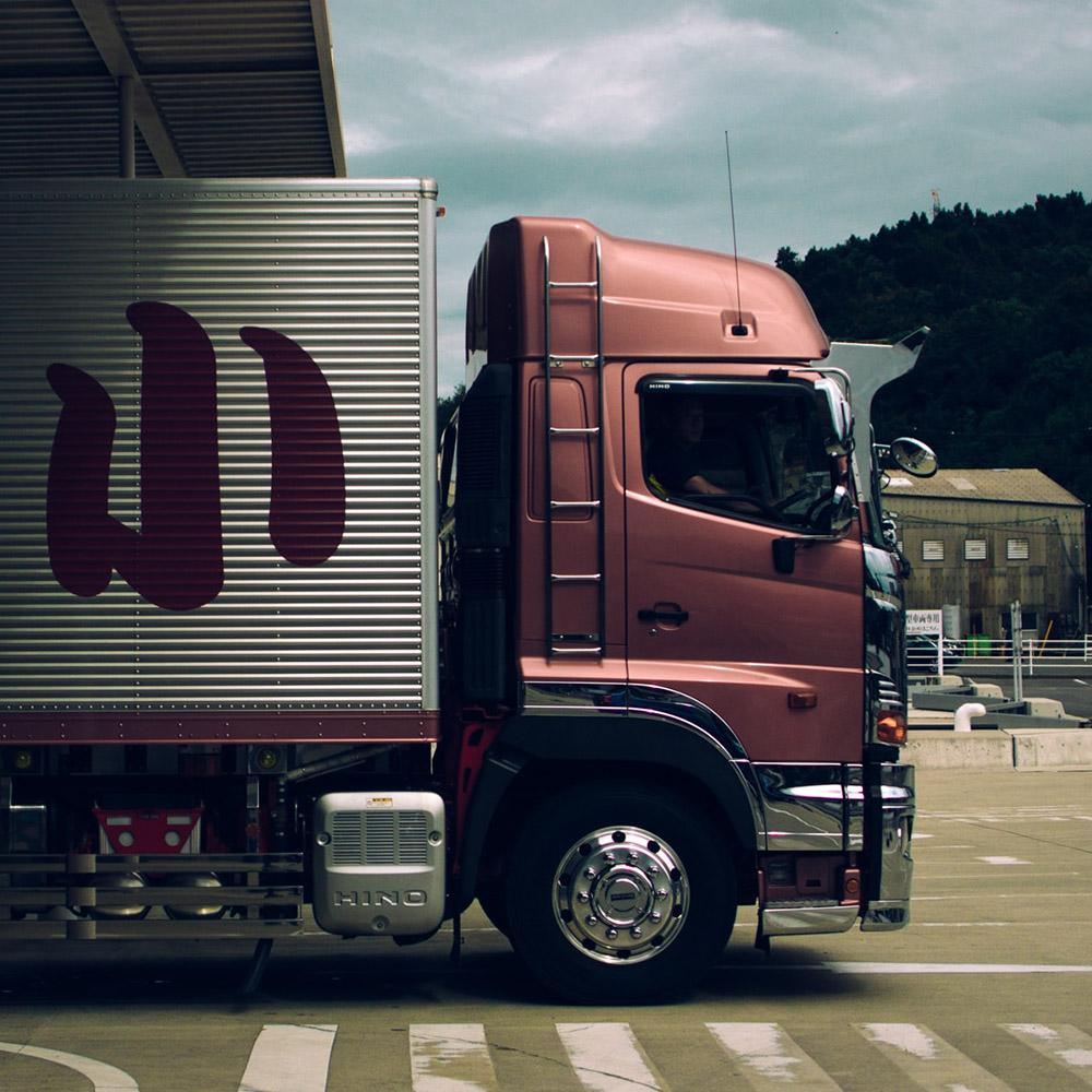 Doprava a logistika